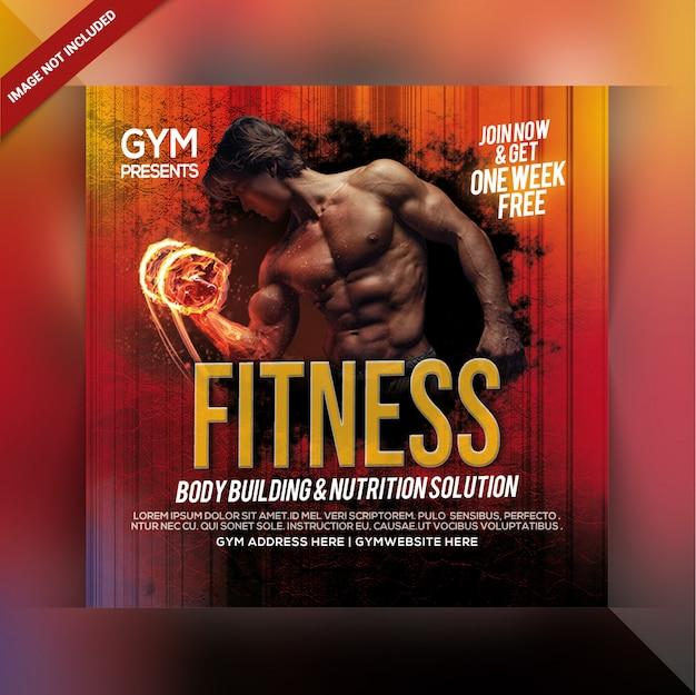Тренажерный зал фитнес instagram сообщение