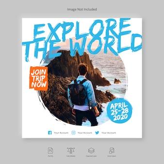 冒険ブラシ旅行または休日instagram投稿ソーシャルメディアバナースクエアチラシ