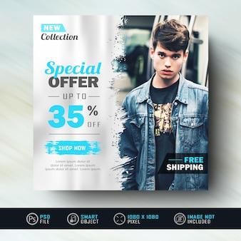 ファッション販売のための青いinstagramソーシャルメディアポストバナー