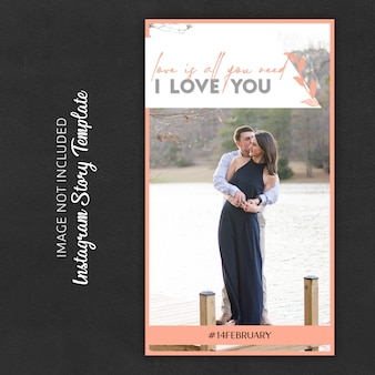 バレンタインデーのためのinstagramのストーリーテンプレート