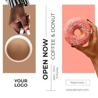 Пекарня instagram баннер