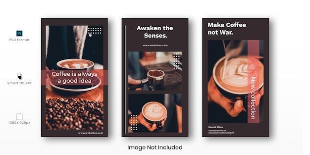 コーヒーinstagramストーリーテンプレートセット
