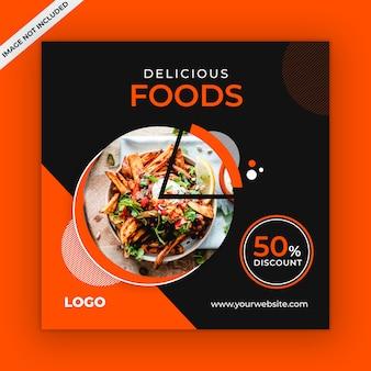 Шаблон instagram социальных медиа еды
