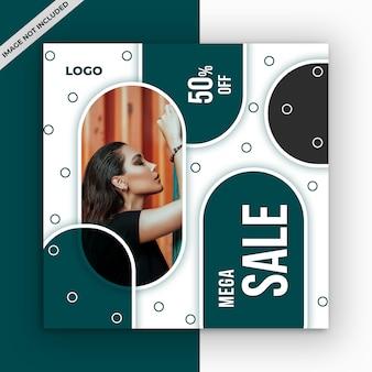 Квадратная распродажа баннера для instagram