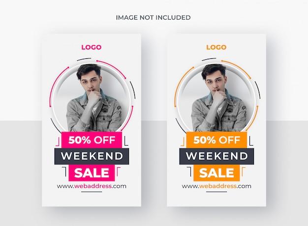 販売ソーシャルメディアまたはinstagramストーリーテンプレート