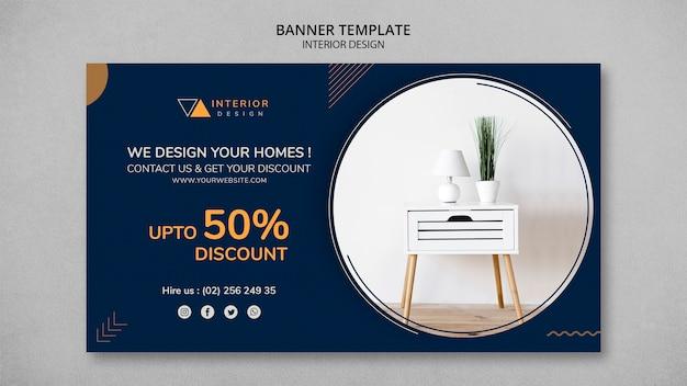 Modello della bandiera di interior design