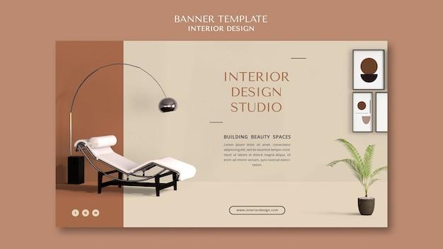 Шаблон баннера дизайн интерьера