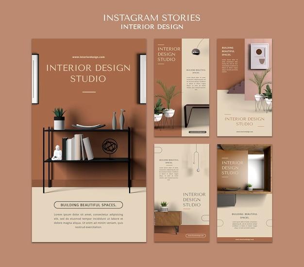 Шаблон дизайна интерьера insta stories Бесплатные Psd