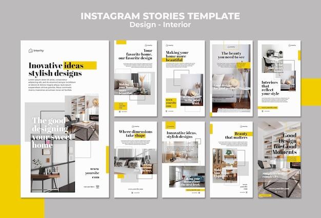 Шаблон истории дизайна интерьера instagram