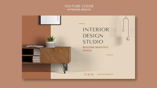 Шаблон целевой страницы дизайна интерьера