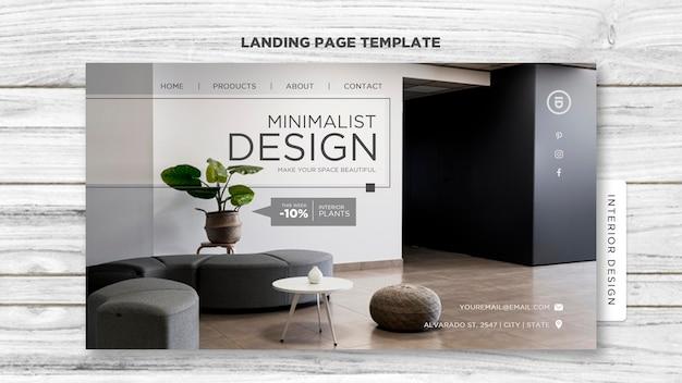 Целевая страница дизайна интерьера