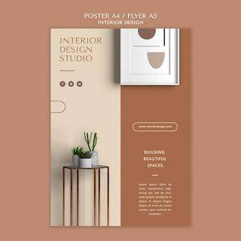 인테리어 디자인 포스터 전단지 템플릿
