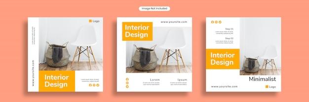 インテリアデザインのソーシャルメディアバナーテンプレートまたは正方形のチラシコレクション