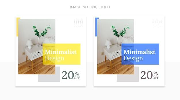 Шаблон сообщений в социальных сетях о дизайне интерьера