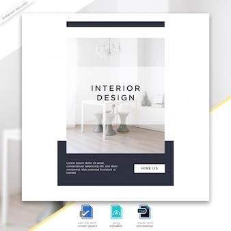 인테리어 디자인 소셜 미디어 게시물 템플릿
