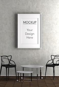 의자와 테이블이있는 인테리어 디자인