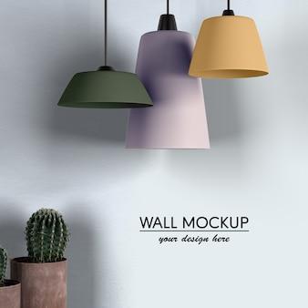 ランプ付きインテリアデザイン