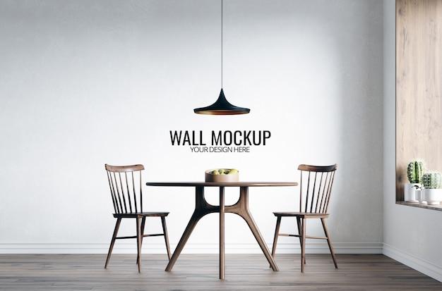Мокап обоев в интерьере столовой