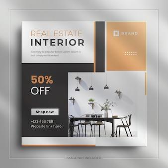 Интерьерная мебель в социальных сетях баннер и квадратный пост в instagram с роскошным макетом