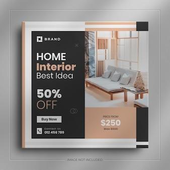 Интерьерная мебель в социальных сетях баннер и площадь недвижимости в instagram.