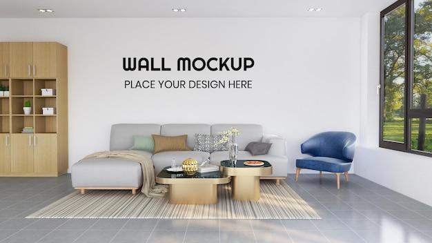 인테리어 거실 현실적인 벽 모형
