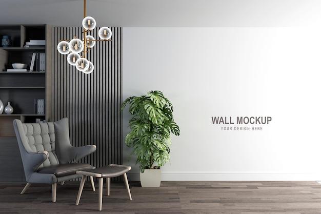 3d 렌더링의 인테리어 거실 벽 모형 디자인