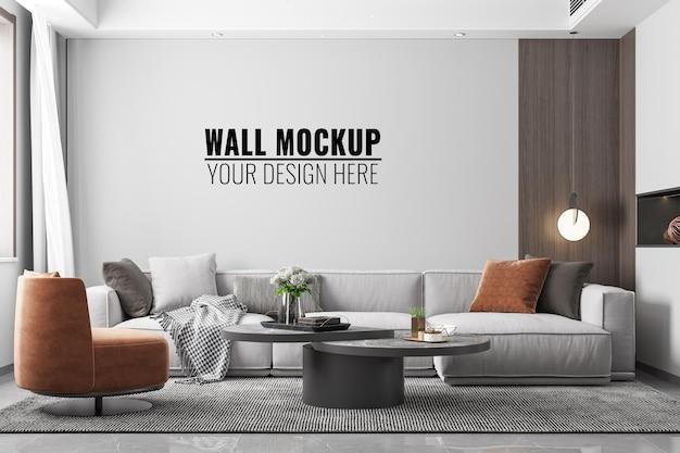 인테리어 거실 벽 모형