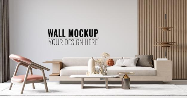 Interior living room wall mockup