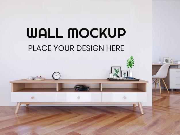インテリアリビングルーム壁紙モックアップ