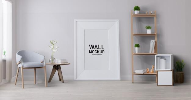 インテリアリビングルームの壁紙のモックアップ。