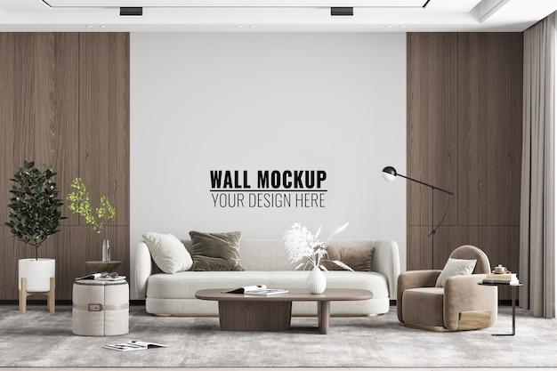 Interior modern living room wall mockup