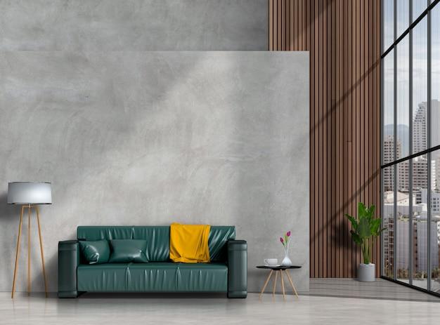 Интерьер современной гостиной с диваном, растением, лампой