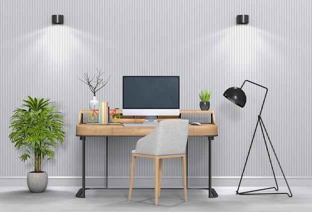 Interior modern living room workspace with desk and desktop computer