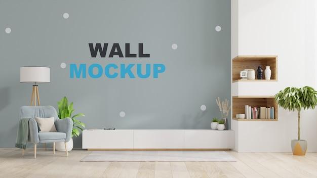アームチェアと壁のモックアップのある明るいリビングルームのインテリア