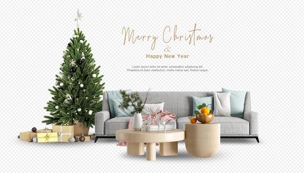 快適なソファと飾られたクリスマスツリーのあるインテリア