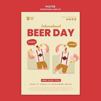 International beer day print template