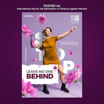 女性に対する暴力撲滅のための国際デーのポスター