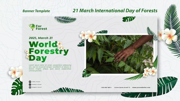 国際森林デーバナー 無料 Psd
