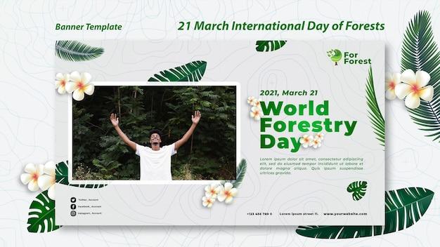Международный день леса баннер