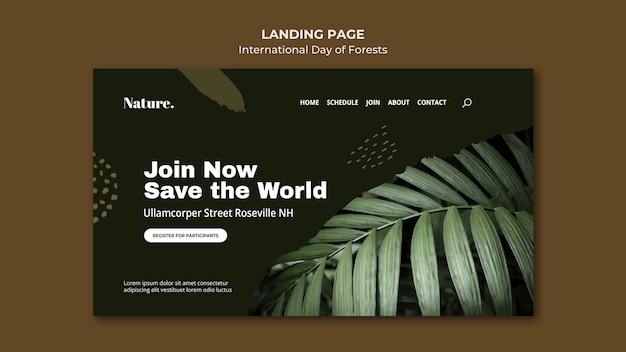 Целевая страница международного дня лесов