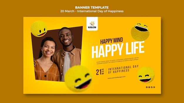 写真付き国際幸福デーバナーテンプレート