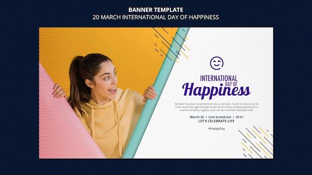 国際幸福デーバナーテンプレート