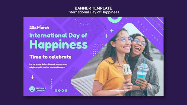 国際幸福デーバナーテンプレート 無料 Psd