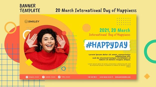 국제 행복의 날 배너