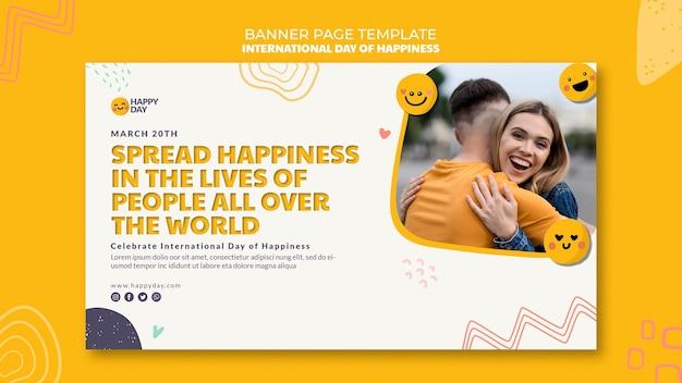 Международный день счастья баннер