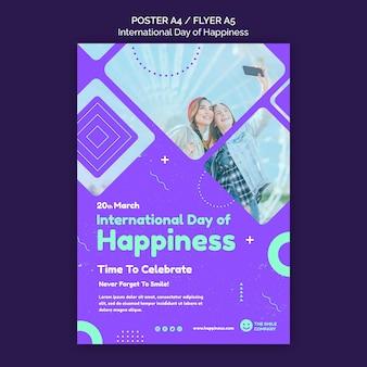 Шаблон флаера международного дня счастья