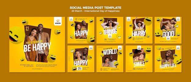 Международный день счастья посты в instagram
