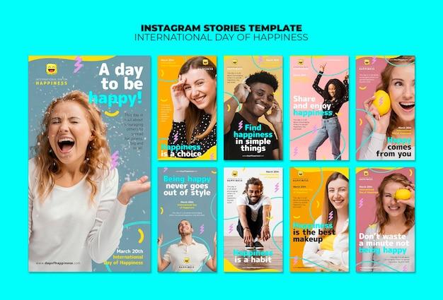 국제 행복의 날 instagram stories