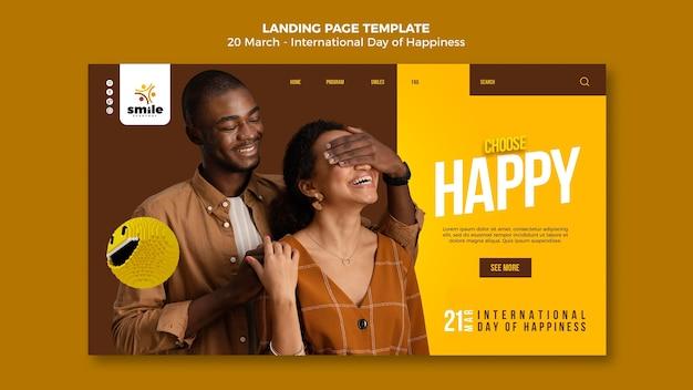 国際幸福デーのランディングページテンプレート