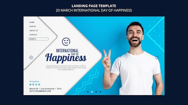 국제 행복 웹 템플릿의 날